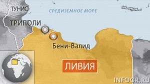 Бани-Валид карта
