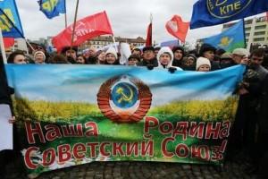 Крым - референдум