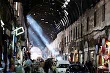 Damaskus Desktop Bild