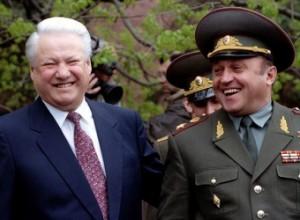 Ельцин и Грачёв