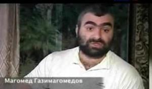 Газимагомедов