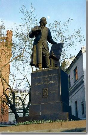 Памятник Ивану Федорову в Москве около Никольской улицы
