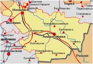 Карта, Иловайск, Амвросиевка