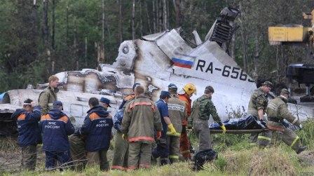 """Российская ракета """"Протон-М"""" с мексиканским спутником упала при старте из-за разрушившегося подшипника, - """"Интерфакс"""" - Цензор.НЕТ 95"""