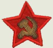 Красная звезда, знаки оличия