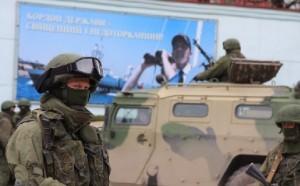 Крым, войска
