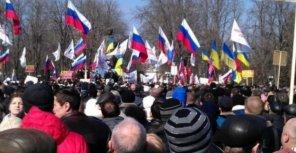 Луганск. Митинг.