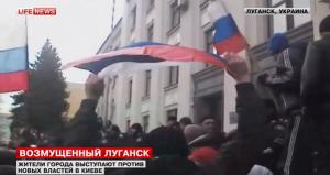 Луганск. Штурм 9 марта.