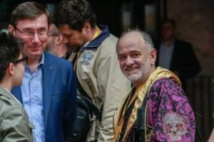 Луценко и Ройтбурд