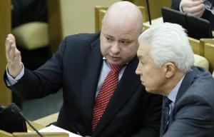 Маркелов и Васильев