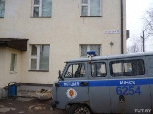 Милиция Минск