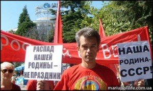 Наша Родина - СССР