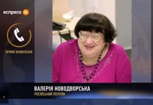 Новодворская на Эспрессо ТВ