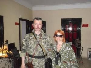 Оксана Шкода и Стрелков