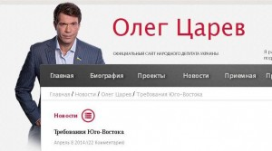 Олег Царев личный сайт