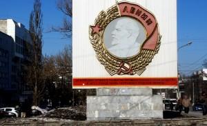Орден-Ленина-Пермь