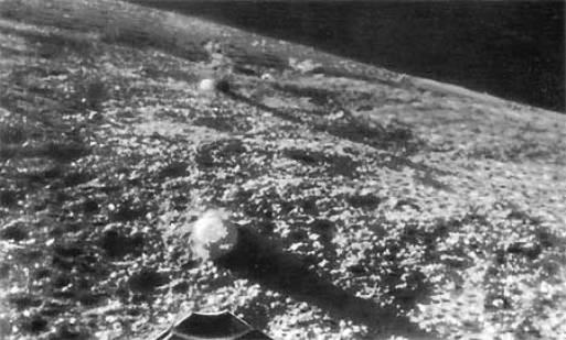 """Панорамный снимок Луны, сделанный АМС """"Луна-9"""""""