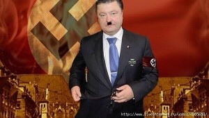 Порошенко Гитлер
