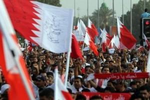Протест в Бахрейне