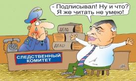Сердиков - наивный