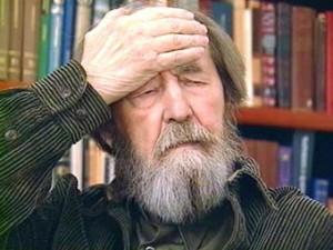Солженицын в библиотеке