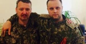 Стрелков и Губарев