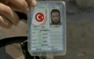 Турецкая ксива