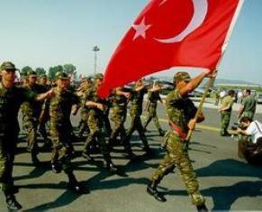 Турки пол флагом
