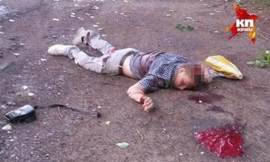 Убитый ребенок