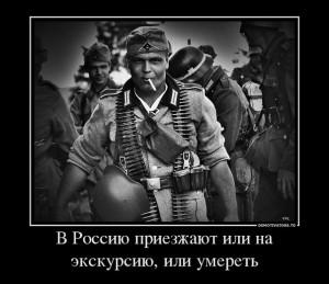 В Россию приезжают или на экскурсию, или умереть