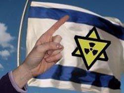 Ядерное оружие Израиля