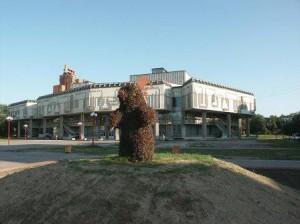 Ярославль площадь Юности