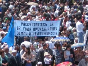 Меджлис крымских татар