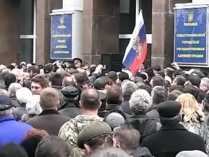 Севастополь СГГА