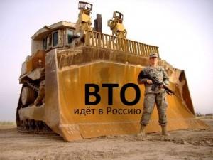 bulldozer_vto
