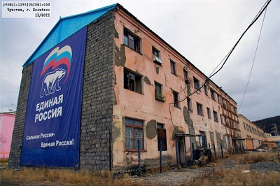 """Лицемерие и нищета в """"России демократического выбора"""""""