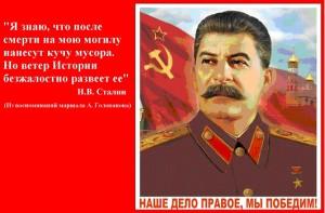 stalin2