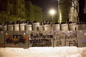 ukraina-berkut